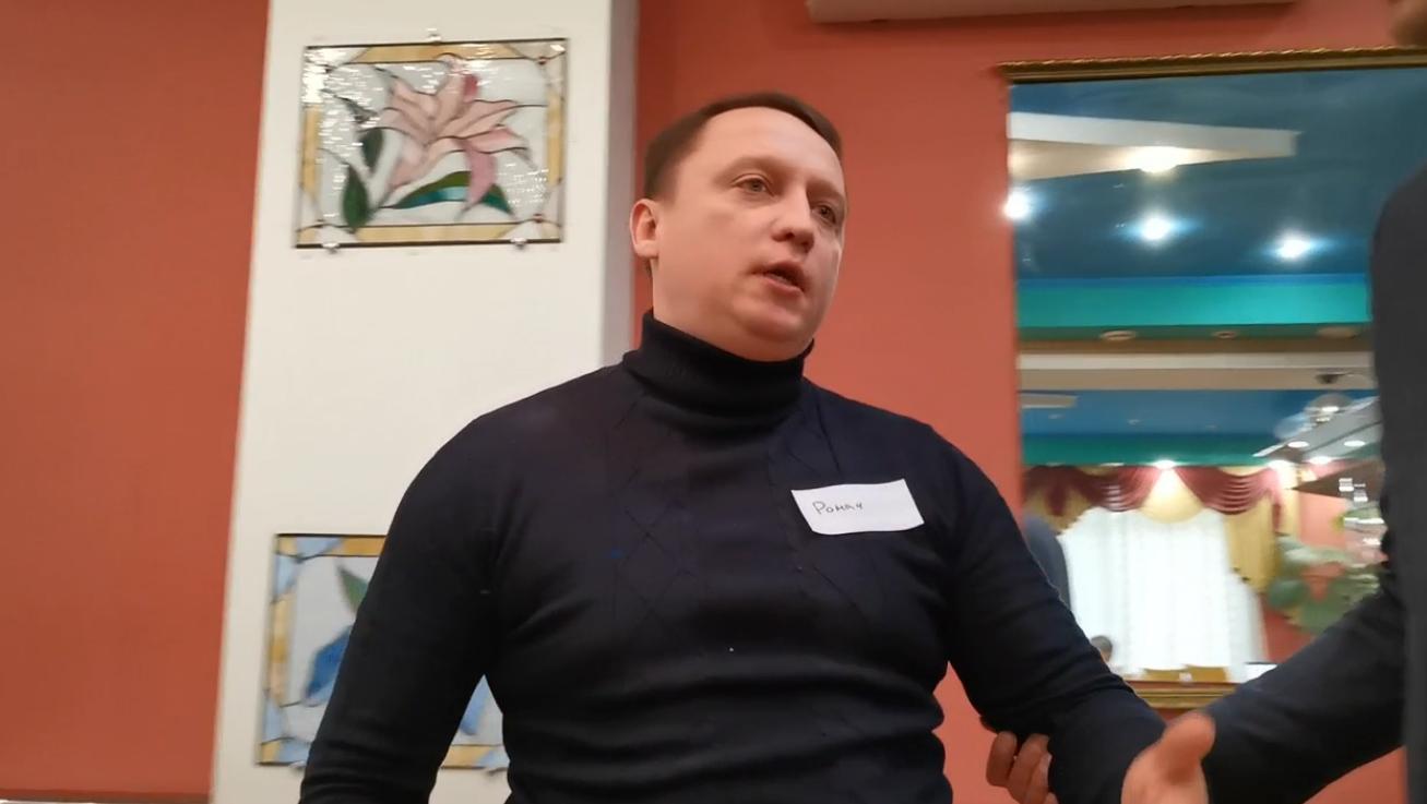Массажеры балаково yunmai массажный пистолет инструкция по эксплуатации на русском